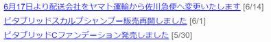 マイページ08