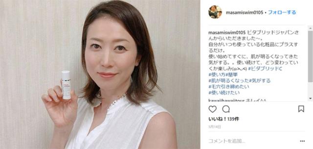 masami_tanaka01